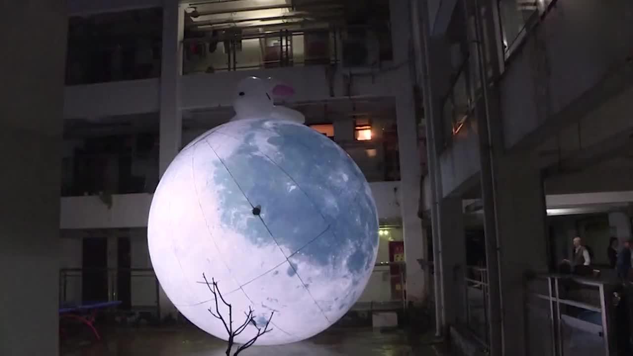 [视频]中秋下雨赏月难? 敬老院造5米大月亮超萌