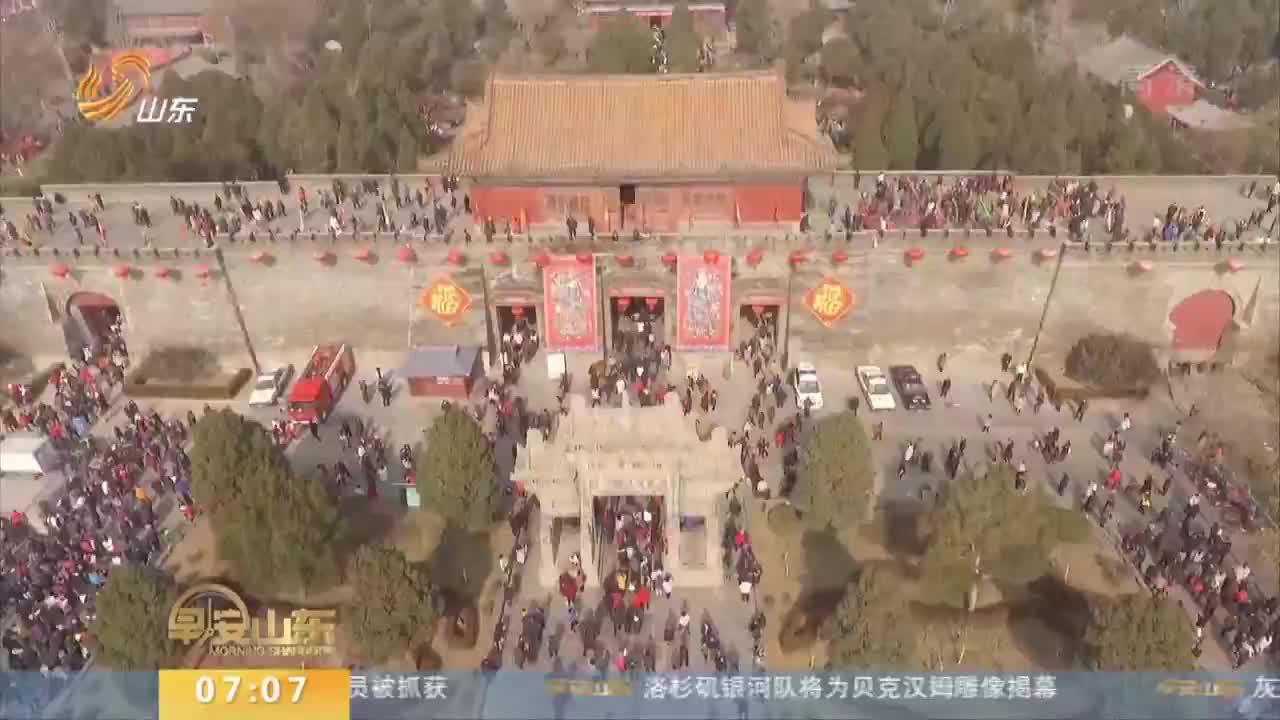[视频]2019年春节假期全国旅游接待总人数4.15亿人次