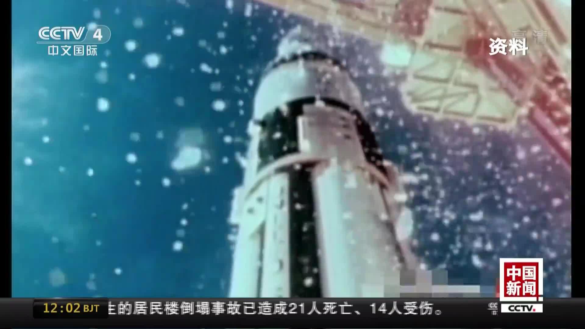 """[视频]美计划让宇航员在月球""""停留更长时间"""""""