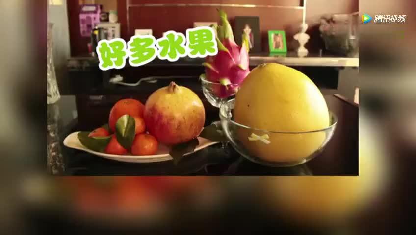 [视频]教你花式去水果皮 高能方法 好炫酷 还实用