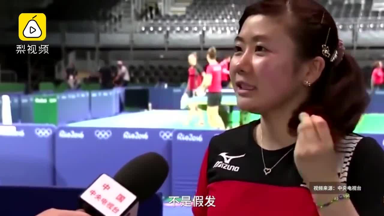 [视频]福原爱宣布退役,听听她十级东北话