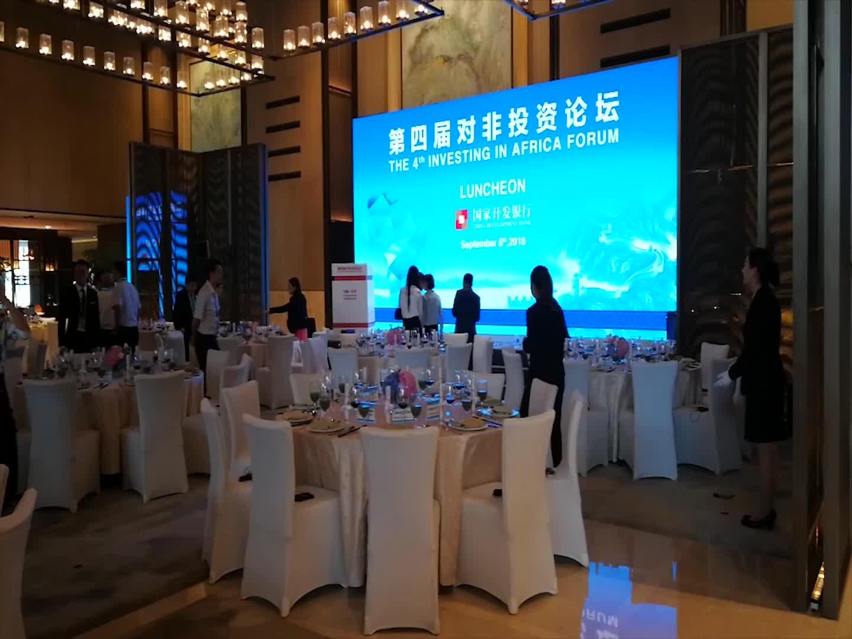 """探访第四届对非投资论坛欢迎晚宴 看哪些菜品将代表湖南""""上桌"""""""