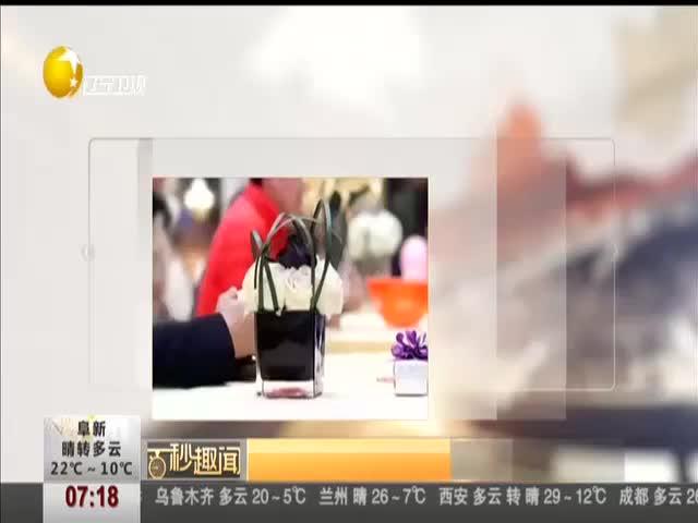 [视频]男子相亲36年仍单身 红娘:要求太高了