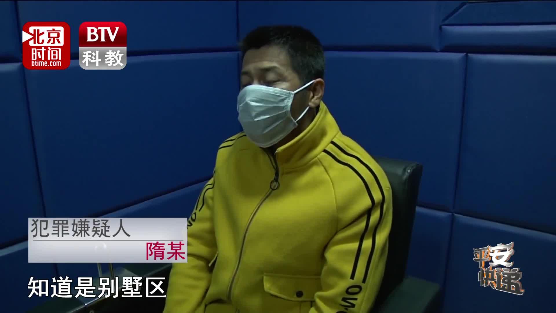[视频]这小偷不得了!360万元40公斤现金背着走
