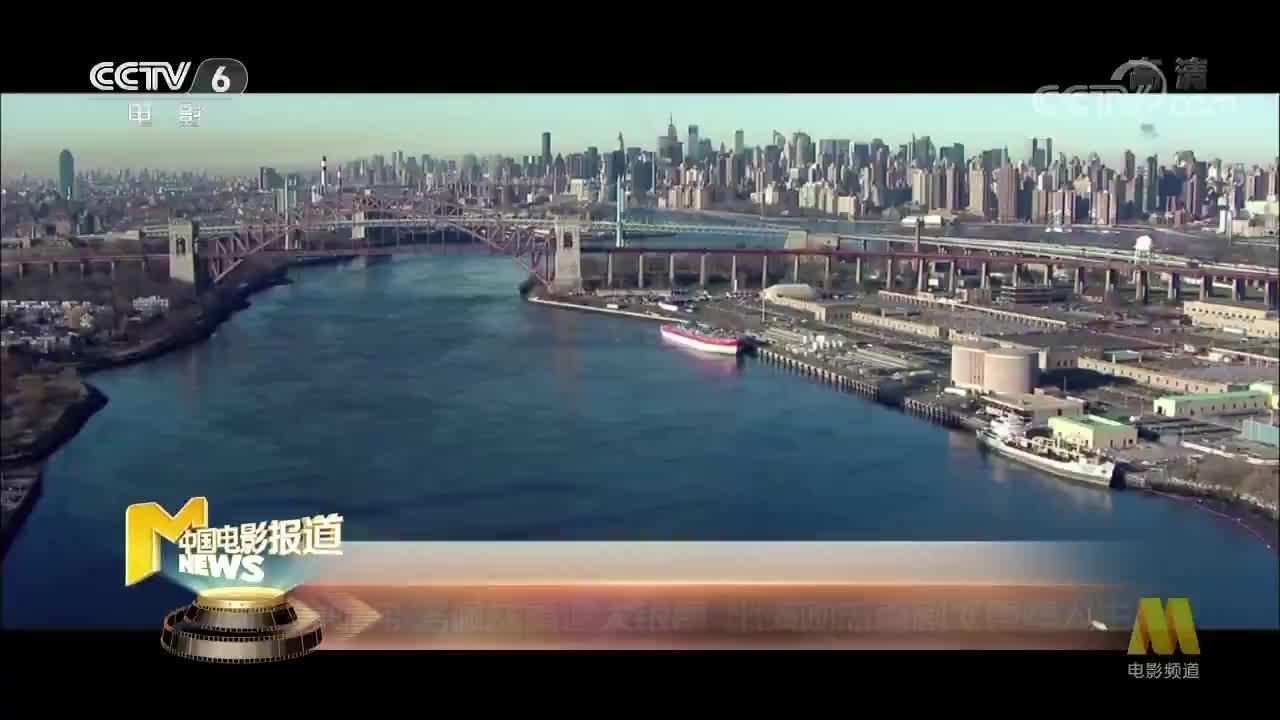 [视频]詹妮弗·洛佩兹重返大银幕 出演励志喜剧《重塑人生》