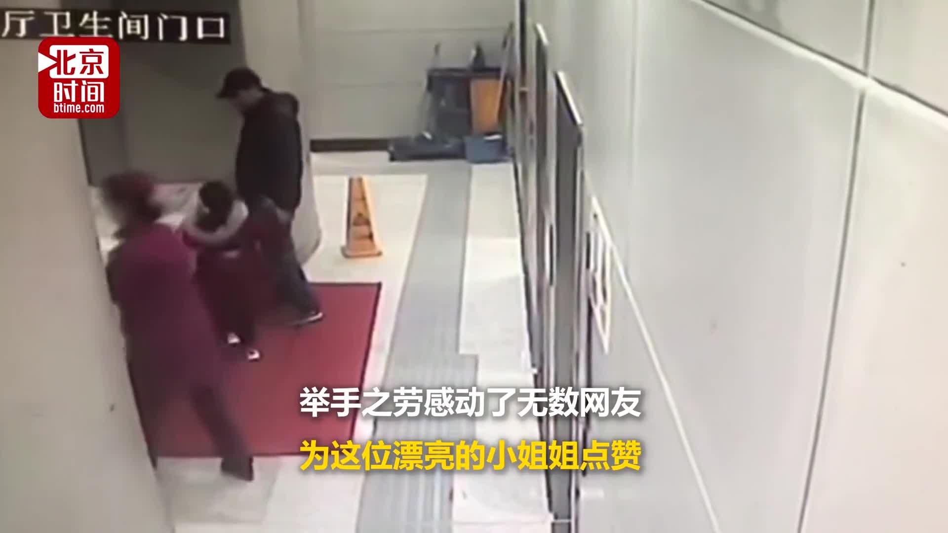 [视频]小女孩上公厕想爸爸陪 地铁小姐姐:爸爸不方便我带你去