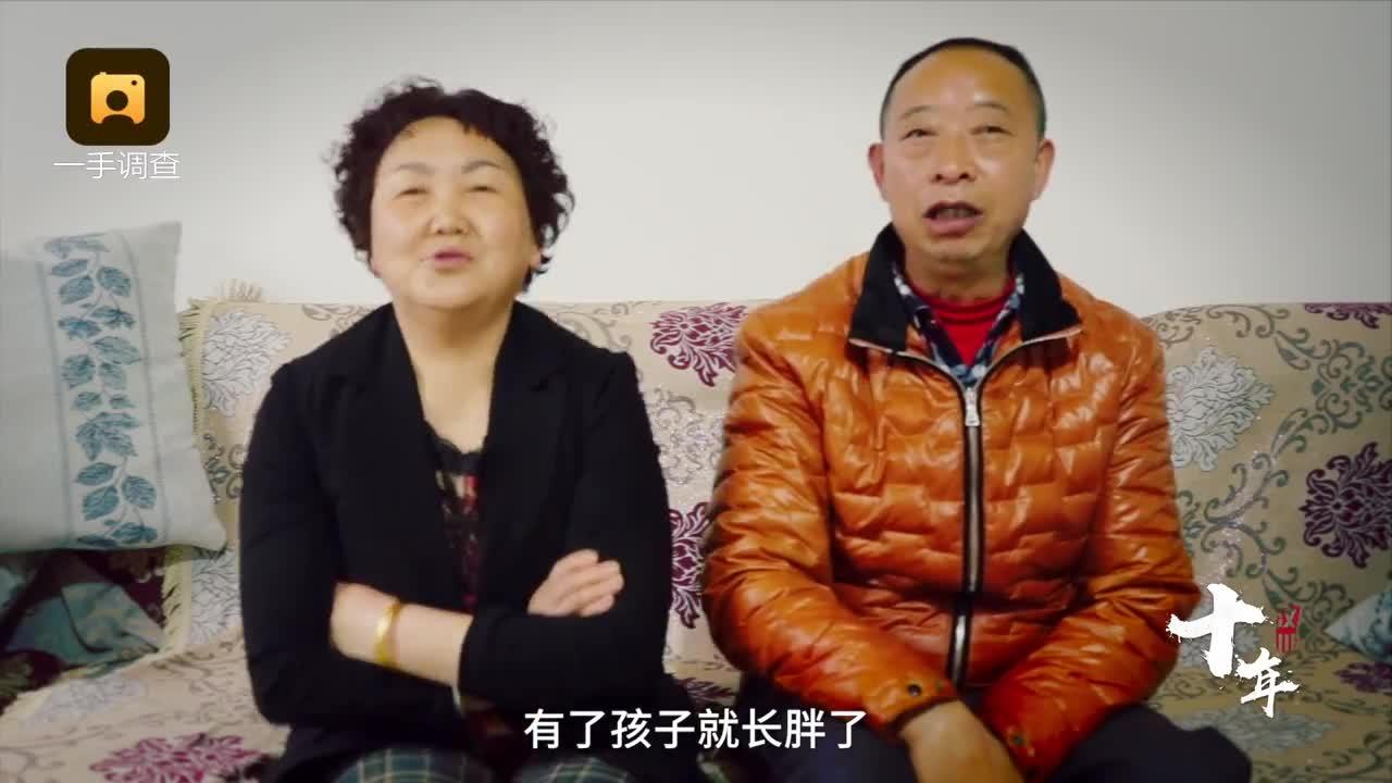 [视频]汶川十年 他与嫂子重组了家庭