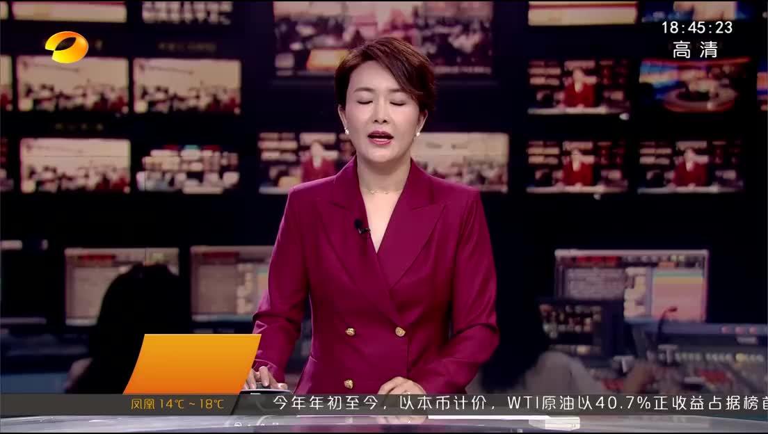 """湖南工程机械的雄心 建成""""世界的高地、中国的名片"""""""
