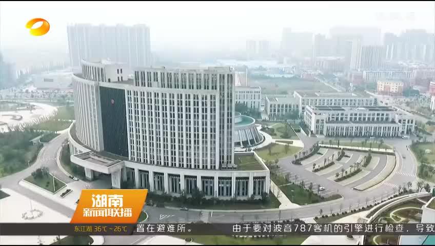 2018年07月11日湖南新闻联播