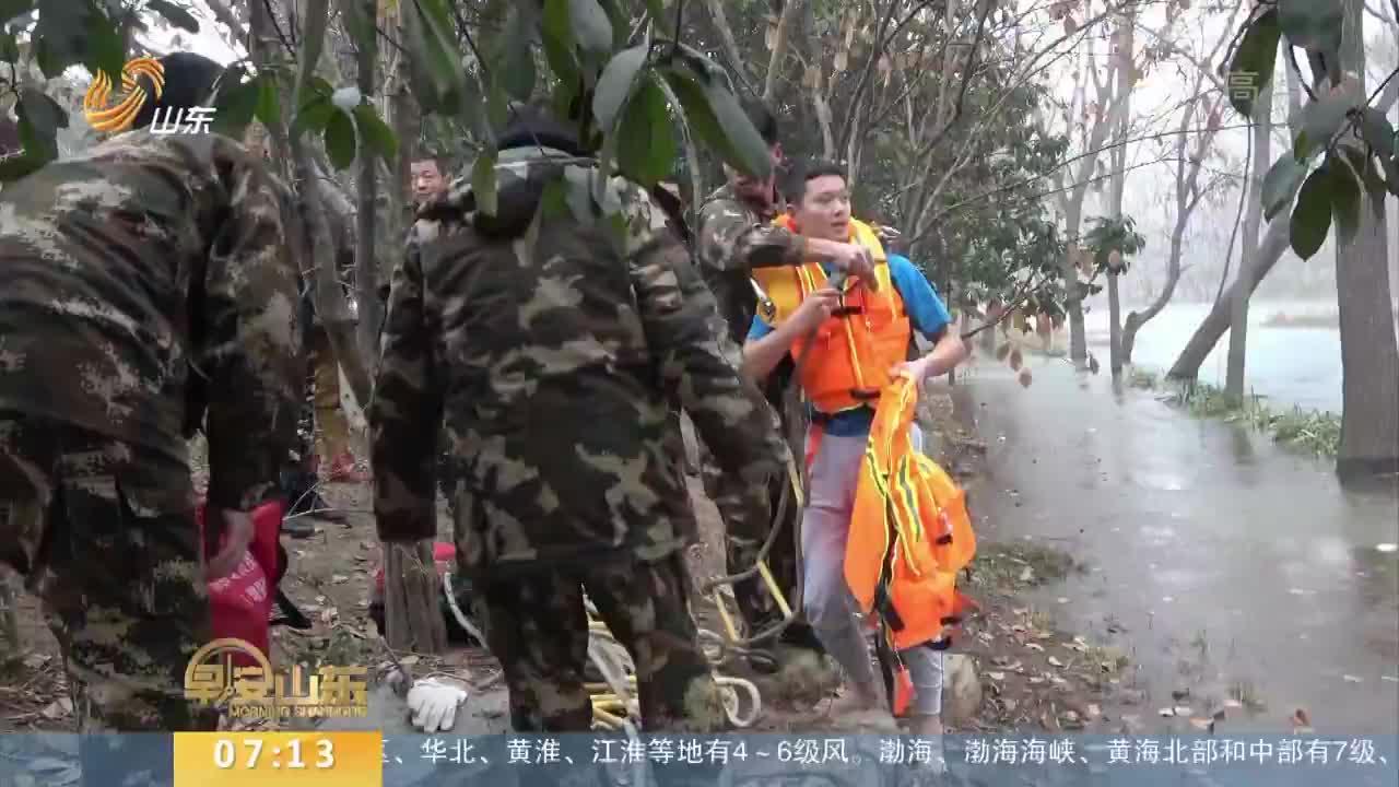 [视频]菏泽:90后消防员赤脚破冰 救了老人和狗