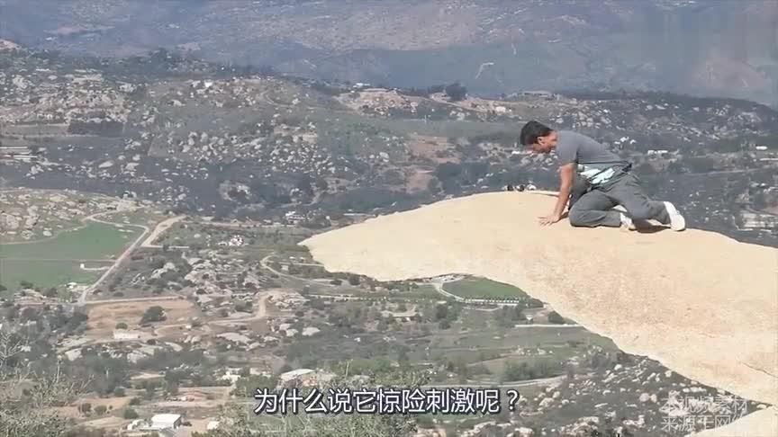 [视频]旅游界最大最著名的骗局 最危险也最安全的的地方