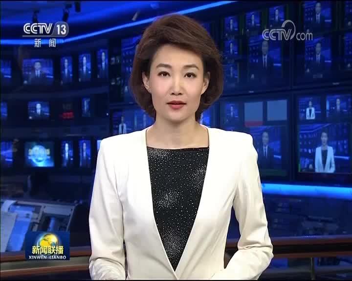 [视频]人民日报评论员文章:坚定不移走改革开放之路—— 一论习近平总书记在庆祝海南建省办特区30周年大会