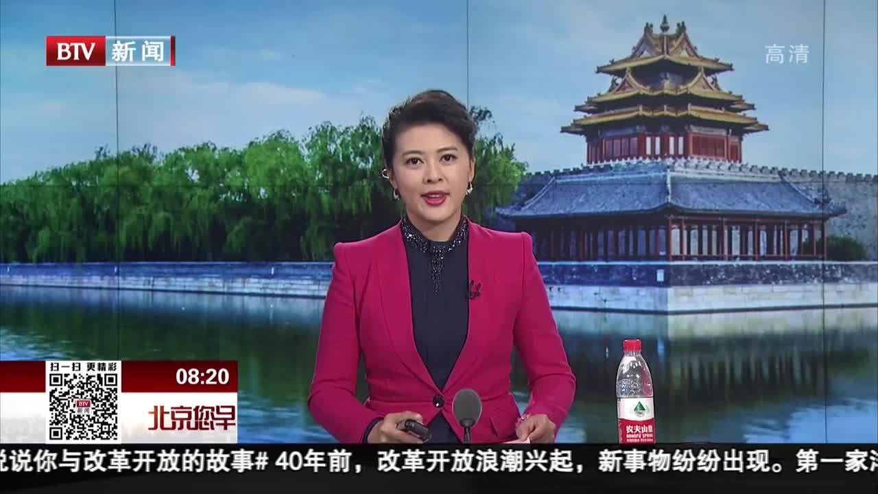 """[视频]海关严查海外购物 网络""""代购""""需规范"""