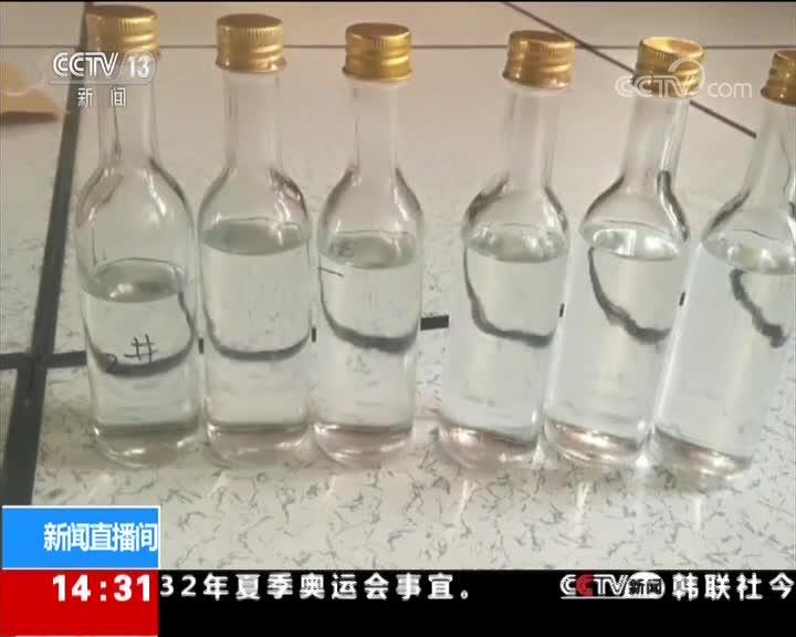 """[视频]桐乡警方破获一起新型毒品案 """"潮流饮品""""竟是新型毒品"""