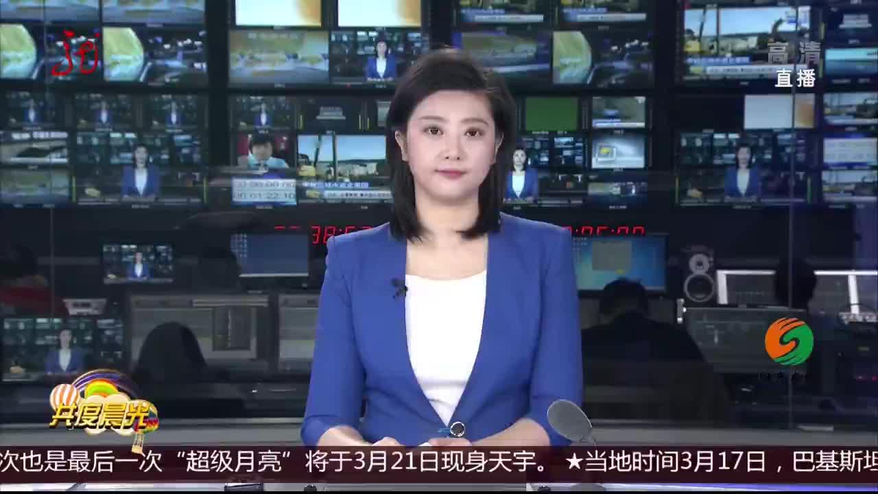[视频]故宫珍宝亮相克里姆林宫博物馆