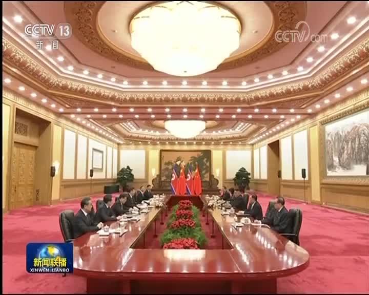 [视频]习近平同朝鲜劳动党委员长金正恩举行会谈