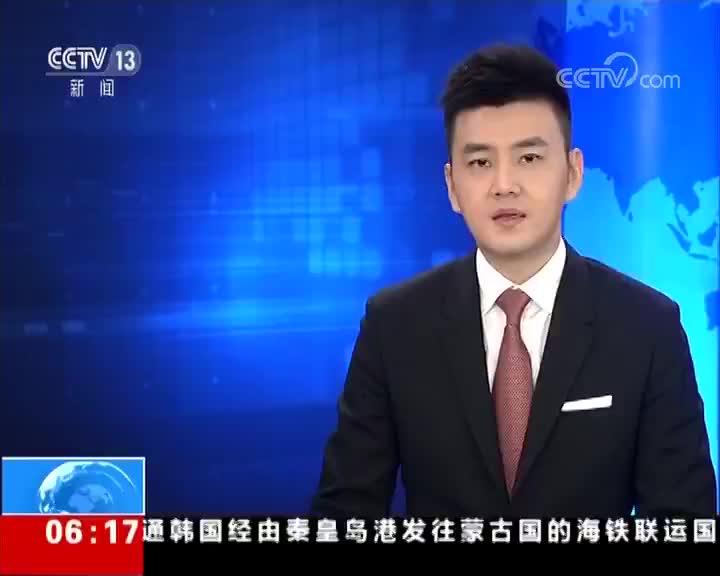 [视频]民航局:五月起9种行为限乘飞机