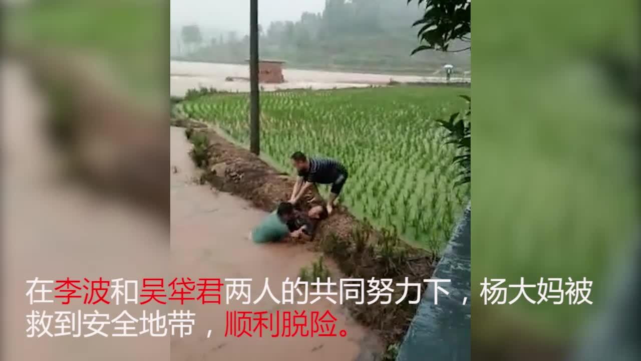 怀化芷江医生民警勇闯洪流联手救村民 视频还原全过程