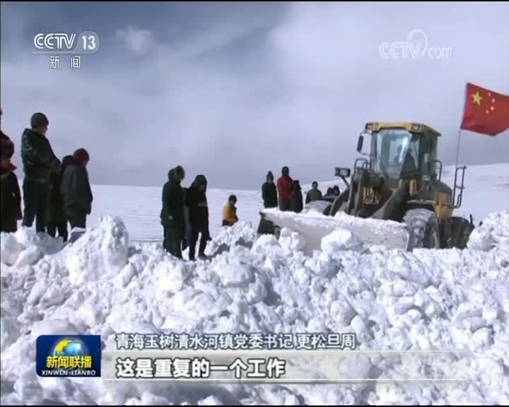 [视频]青海玉树:全力以赴抗击雪灾