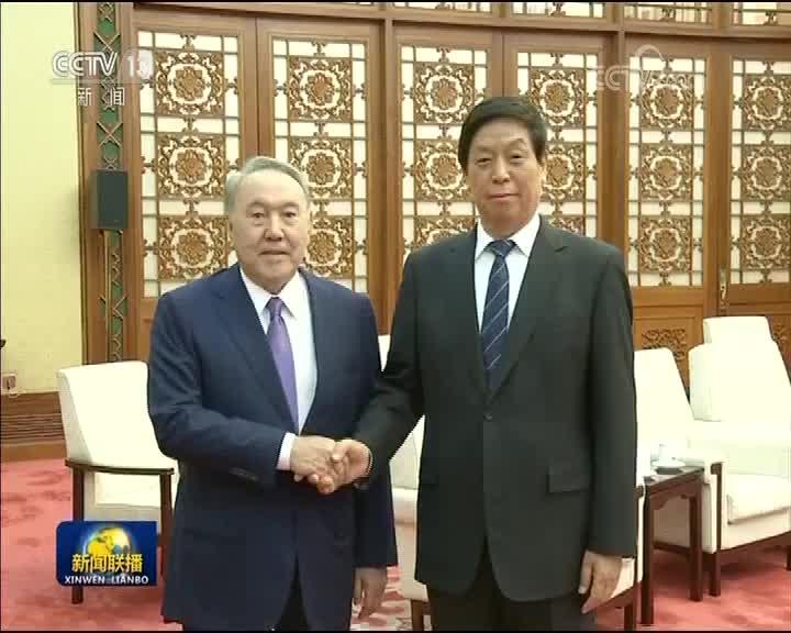 [视频]栗战书会见哈萨克斯坦总统