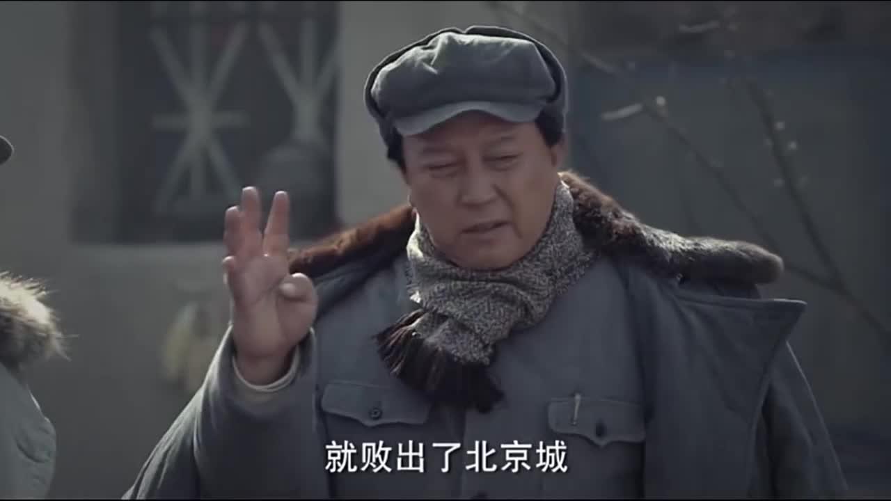 """【不忘初心 经典故事】毛泽东一行""""进京赶考"""":我们不当李自成"""