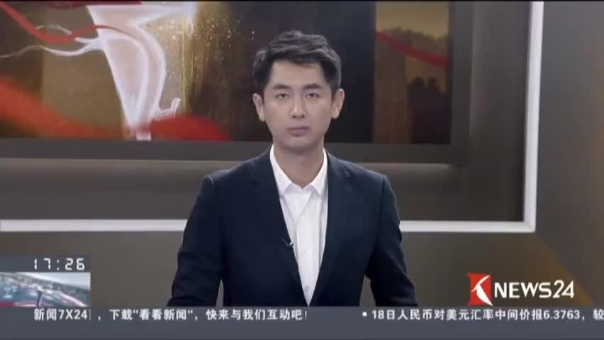 """[视频]上海成立首支女性专享出租车队""""玫瑰之盾""""庇护女性"""