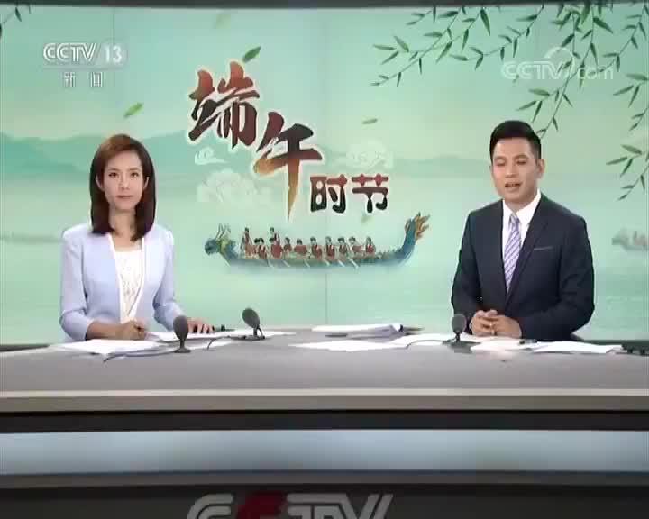 """[视频]端午节民俗地图 江苏苏州 端午""""三种武器"""":艾草 菖蒲 大蒜头"""