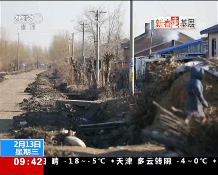 """[视频]新春走基层 黑龙江 """"贫困村""""里的公共浴池"""