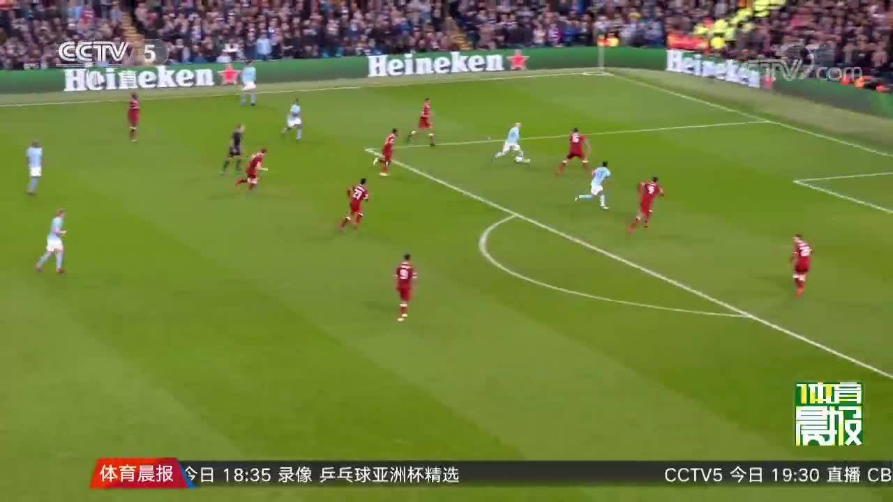 [视频]利物浦2-1客场逆转曼城 成功晋级欧冠四强