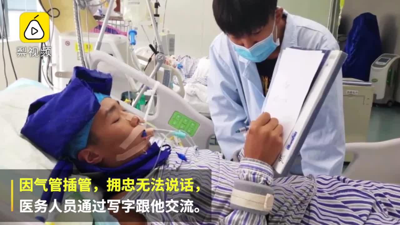 [视频]男生打球心脏骤停 19小时生死营救