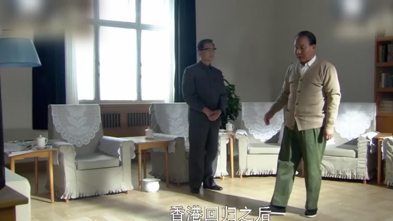 """【不忘初心 经典故事】37年前,邓小平为何提出""""一国两制""""伟大构想"""