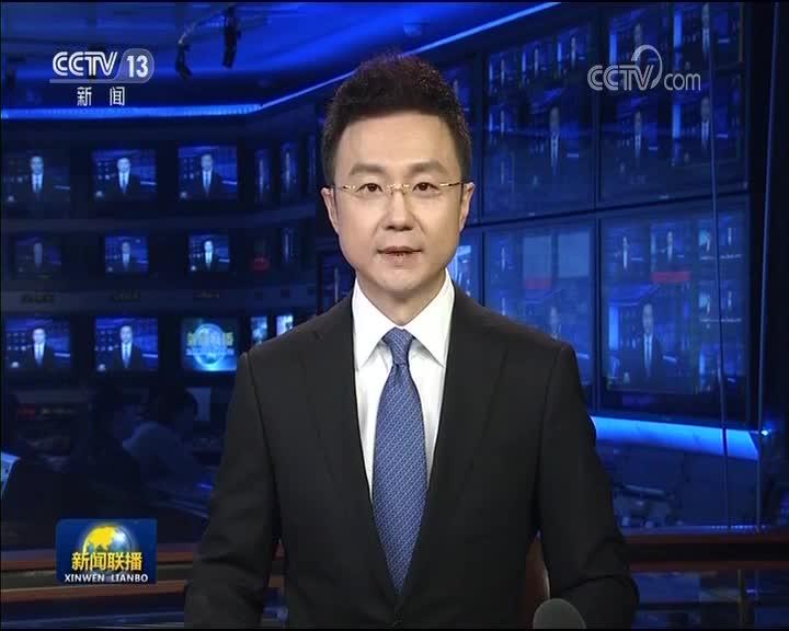 [视频]人民日报评论员文章:经济全球化是不可逆转的历史大势——论习近平主席在首届中国国际进口博览会开幕式上主旨演讲
