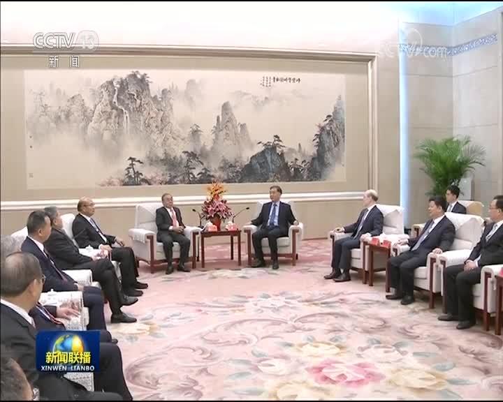 [视频]汪洋会见台湾工业总会理监事参访团