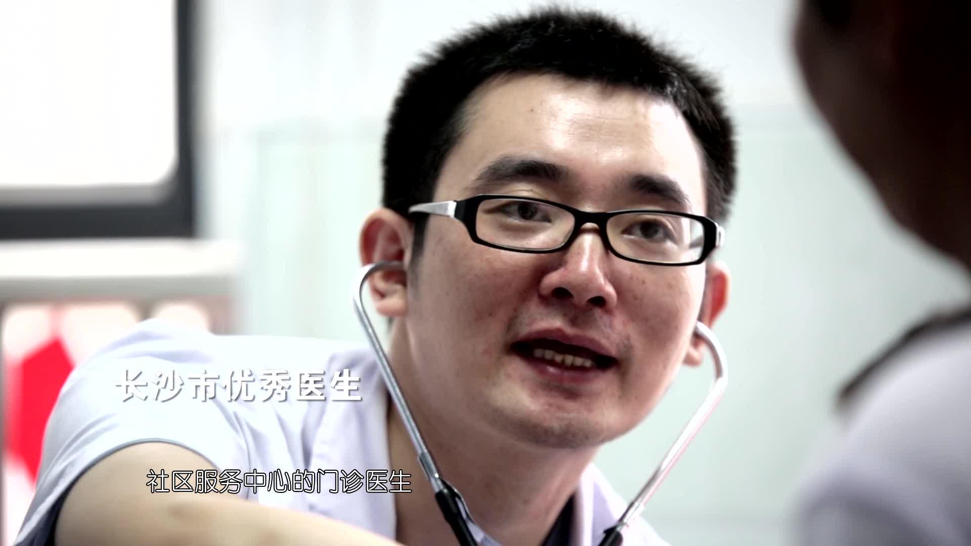 【你好,40年】⑨社区医生舒煜鹏:当好社区居民健康守门人