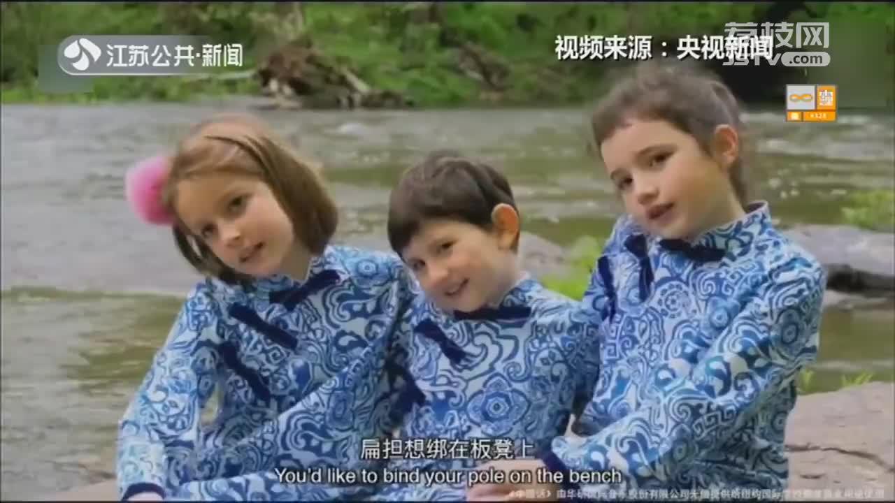 [视频]美国萌娃翻唱《中国话》