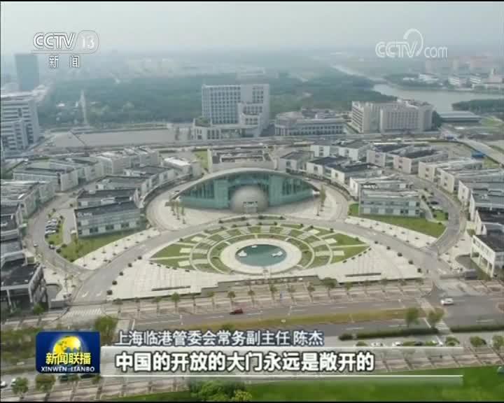 [视频]【领航新时代】上海:勇立潮头 改革开放再出发