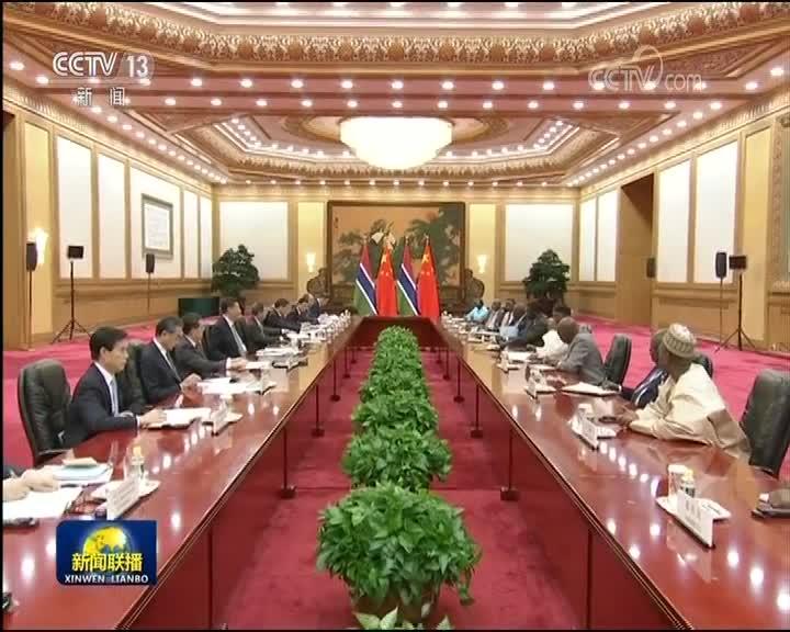 [视频]习近平会见冈比亚总统