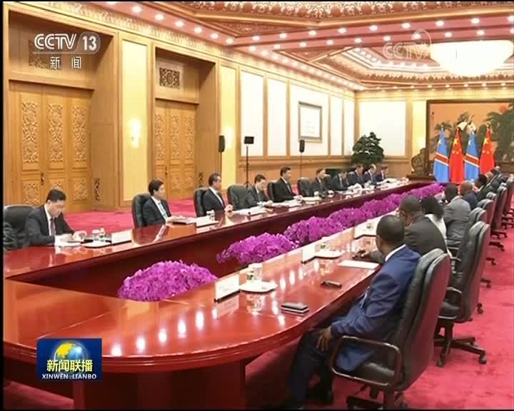 [视频]习近平会见刚果民主共和国总理