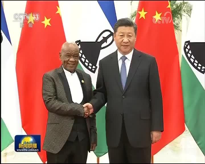 [视频]习近平会见莱索托首相
