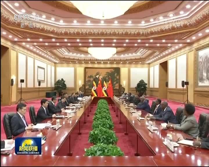 [视频]习近平会见乌干达总统