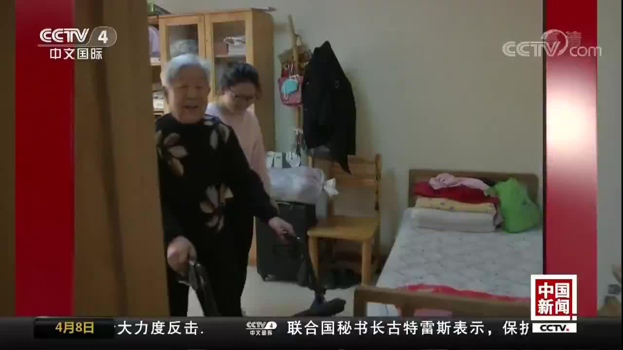 [视频]石家庄:21年3签意愿书 90岁老人希望离世后捐献眼角膜