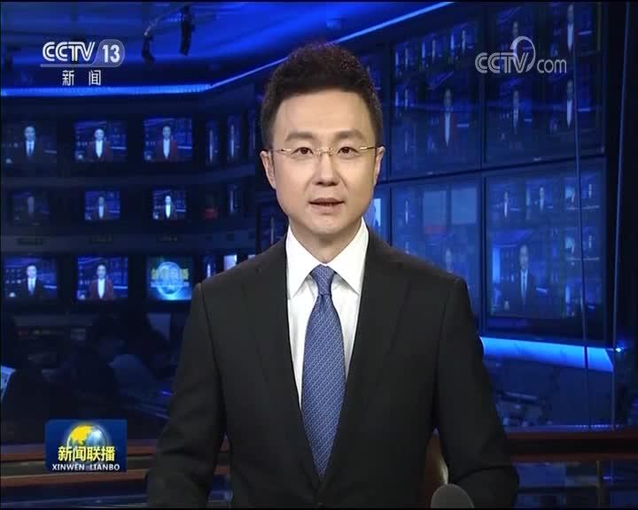 [视频]李克强将对新加坡进行正式访问 并出席东亚合作领导人系列会议