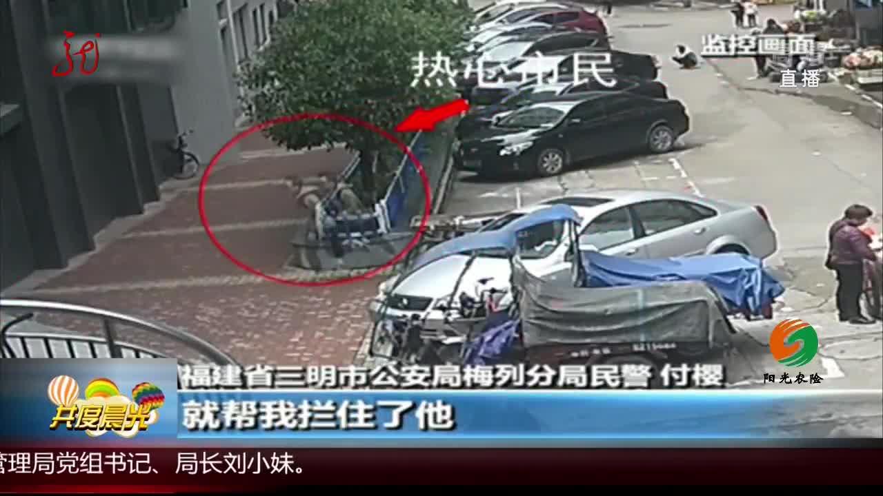 [视频]福建:女警公交上遇惯偷 追一公里抓获