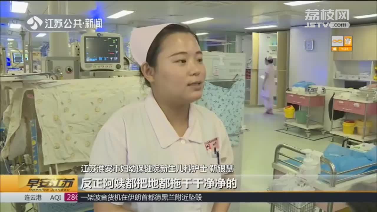 """[视频]护士忙工作赤脚奔走 网友赞""""最美身影"""""""