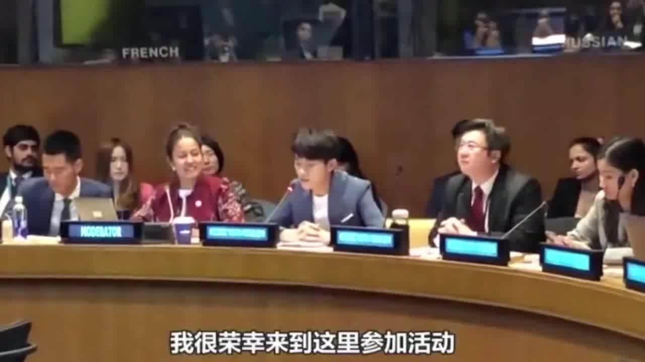 [视频]易烊千玺联合国演讲:将致力于留守儿童身心健康成长