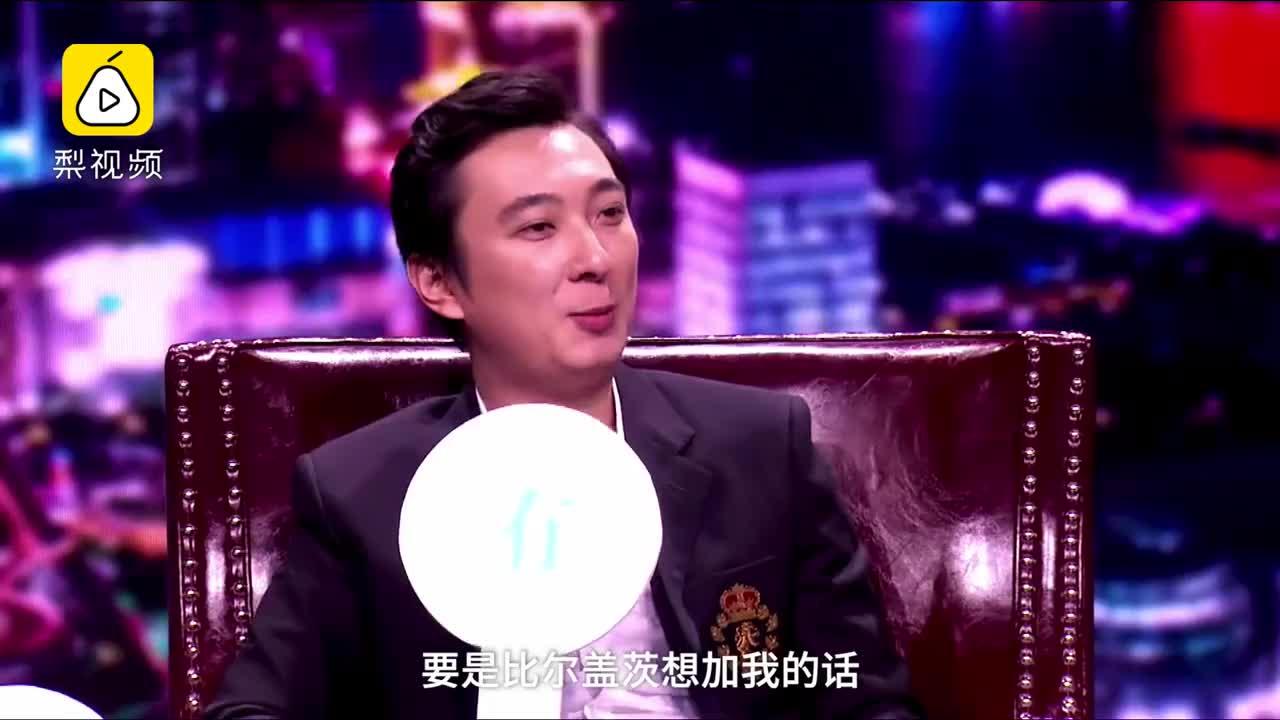 [视频]王思聪揭秘有钱人生活:你理解不了