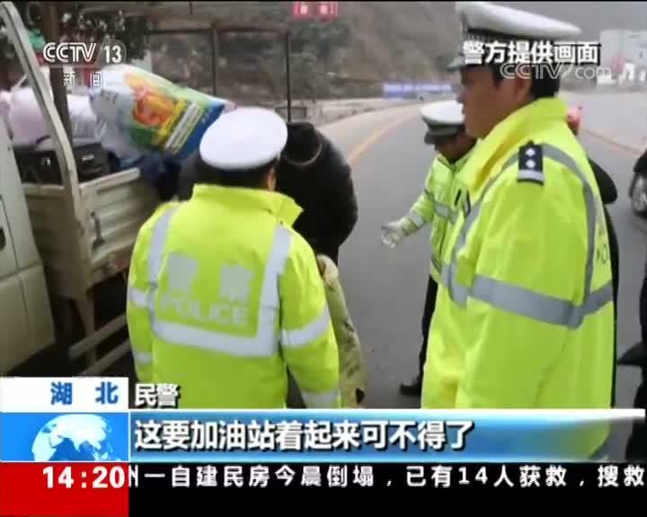 [视频]乱抛烟头引火患 民警及时拦停