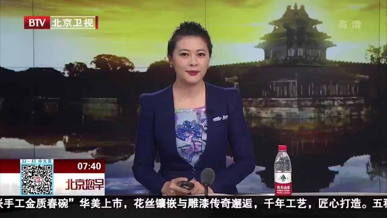 [视频]24家违法违规房屋中介被曝光