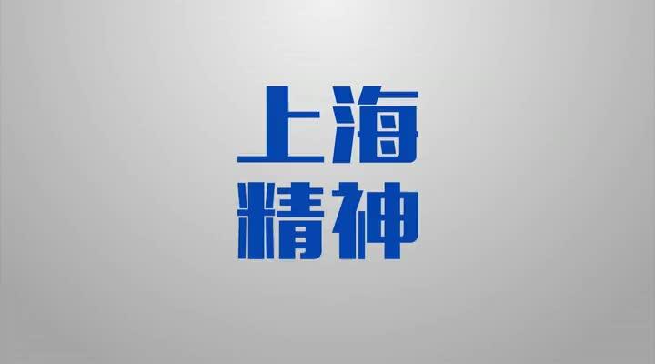 """[视频]【老外街访评】""""上合""""友人的""""上合之声"""""""