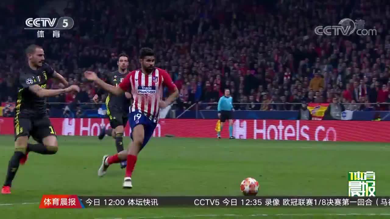 [视频]欧冠:尤文0-2马竞晋级形势严峻 C罗惨遭零封